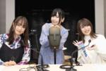 小岩井ことりプロデュースのASMRレーベル「kotoneiro」が新作をリリース