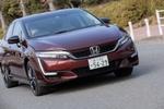 Hondaの燃料電池車「クラリティ FUEL CELL」は次世代燃料戦争の勝者となるのか!?