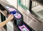 南海電鉄の16駅でVisaのタッチ決済による入出場対応の実証実験