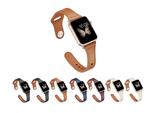 スリムデザインで本革風PUレザーが魅力のApple Watchバンド「ピンバックルレザー Lite スリム for Apple Watch」