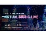 ライブハウスが配信プラットフォーム「バーチャル渋谷」にオープン