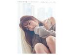 高柳明音さん卒業写真集「いつか、思い出したいこと。」発売記念イベントは4月24日に! ブックファースト新宿店にて
