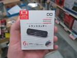 Nintendo SwitchでもBluetoothイヤホンが使えるようになる超小型のトランスミッター