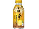 セブンプレミアムゴールド初の「レモンサワー」登場!アルコール6%、400mlボトル缶