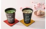 ファミマ「アイス抹茶ラテ/アイスココアラテ」ビーズアイス増量! 氷が溶けにくく冷え冷え