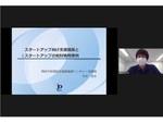 北九州からIoTで世界を変えよう! 北九州IoT Maker's Project開催