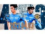 2021リーグ戦の初勝利に向けて応援! 横浜FC、4月3日の柏レイソル戦イベント情報を公開