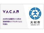 長崎県大村市、避難所の混雑状況がリアルタイムで確認可能に