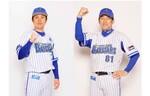 横浜DeNAベイスターズ、三浦大輔監督、佐野恵太選手が対談~三浦監督が佐野選手に期待することは?