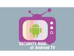 Androidテレビを安全に利用するために