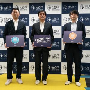 eスポーツ×教育で自主性やコミュニケーション能力、語学力を向上! NASEF JAPANが目指す次世代の人材育成とは