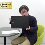 新テレワーク時代のおすすめノートPCを動画で紹介! イッペイのビジネスパソコン相談室