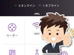 ゲストWi-Fi用のSSIDとVLANを「NETGEAR Insight」でまとめて設定だ