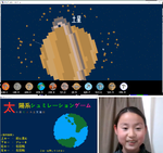 第5回 全国小中学生プログラミング大会、小5年、尾崎玄羽の「太陽系シミュレーションゲーム」がグランプリ!