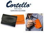コンパクトながら整理しやすい「Cortello Diffusion 栃木レザービジネスカードケース TCG-W-003」が50%オフ