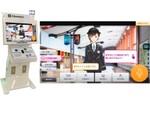 仙台・盛岡・秋田・青森の4駅に多言語AIサイネージを設置、非接触型の案内が可能に