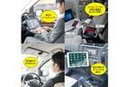 サンワダイレクト、車内の環境を「オフィス化」するための特集サイトを公開