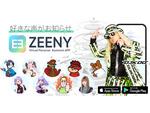 音声アシスタントのボイスをパーソナライズ、「Zeeny ANC」+「Zeenyボイスストア」