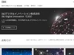 日本IBMとJTBが観光業界のデジタル変革を推進する新会社「I&Jデジタルイノベーション」を発足