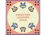 『モンスターハンターライズ』公式Instagramにて「あなたの新ハンターライフキャンペーン」を開催!