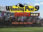 発売記念生放送も実施決定!Switch版『Winning Post 9 2021』の体験版がニンテンドーeショップで配信開始!!