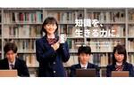 ボイジャーの電子書籍リーダー・BinBをジャパンナレッジSchoolへ提供