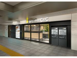 京王線ユーザー&カレー好きに朗報! カレーショップC&C新線新宿店がリニューアルオープン