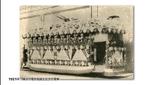 横浜市営交通は本日で100周年! 懐かしの路面電車など100年の歩みを動画で紹介