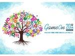 『ロストアーク』などを運営するゲームオンが創業20周年!記念コーポレートロゴを公開&コーポレートサイトをリニューアル