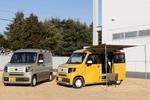 今流行の軽キャンパーを体験したいなら Honda「N-VAN」で車中泊は大いにアリ!