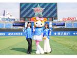 横浜の頑張る女性をおもてなし! 「YOKOHAMA GIRLS☆FESTIVAL」スペシャルユニフォーム、デザイン決定