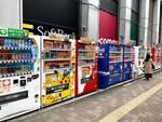 【連載/自販機探訪】西新宿で最高ラインナップの自動販売機を探そうvol.1