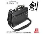 使いやすいフルオープン構造とカーボン調デザインがシャープな「BAGGEX 剣 ダレスバッグ」が 1万9800円