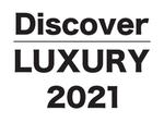 【新宿】憧れのラグジュアリー・カー大集結!! 新生活のお供に加えたい「Discover LUXURY 2021」開催