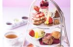 みなとみらいが見えるラウンジで素敵な午後を。横浜ベイホテル東急で春の「いちご アフタヌーンティー」販売