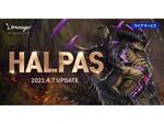 PC向けオンラインゲーム『リネージュ』ライブサービスにて最新アップデート「HALPAS」を実装