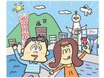 近畿の「買って住みたい街ランキング」 コロナ禍でも都市部の人気続く!