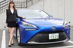 燃料電池自動車のトヨタ・新型「MIRAI」は車格が上がってゴージャスになった