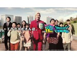 『DQウォーク』の新CMにお笑いコンビ・メイプル超合金が出演!「超ルーキーフェスティバル」も開催!