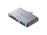 USB Type-C搭載のスマホなどで、SDカードやmicroSDを読み取れるカードリーダー