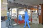 聖マリアンナ医科大学病院、安全性と利便性に配慮した自動ドアの実証実験を開始
