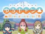 Switch/PS4用キャンプADV『ゆるキャン△ Have a nice day!』が発表!