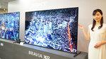 ソニーがブラビア刷新、83インチ大画面有機ELや120Hz駆動などに対応