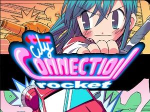 Switchで遊べる「G-MODEアーカイブス+」にて『シティコネクション・ロケット』が配信決定!