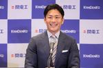 関電工のCCCに、元ラグビー日本代表キャプテン 廣瀬俊朗氏が就任