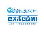 楽しく街をきれいにしよう! eスポーツとごみ拾いが融合「eスポGOMI」、横浜・象の鼻テラスで開催
