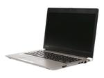 「dynabook R63B」がセキュリティーソフト付きで3万4408円
