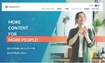 書店でNFT活用の「デジタル付録」展開へ、集英社やKADOKAWAなど4社が検討中