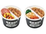 すき家に進化系牛丼弁当「SUKIMIX」!牛丼とおかずをスプーンで混ぜて食べる