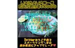 【新宿】飲み放題がエンドレス!? Twitterからの予約でスパークリングもOK、魚ビストロWAIGAYA 西新宿店で